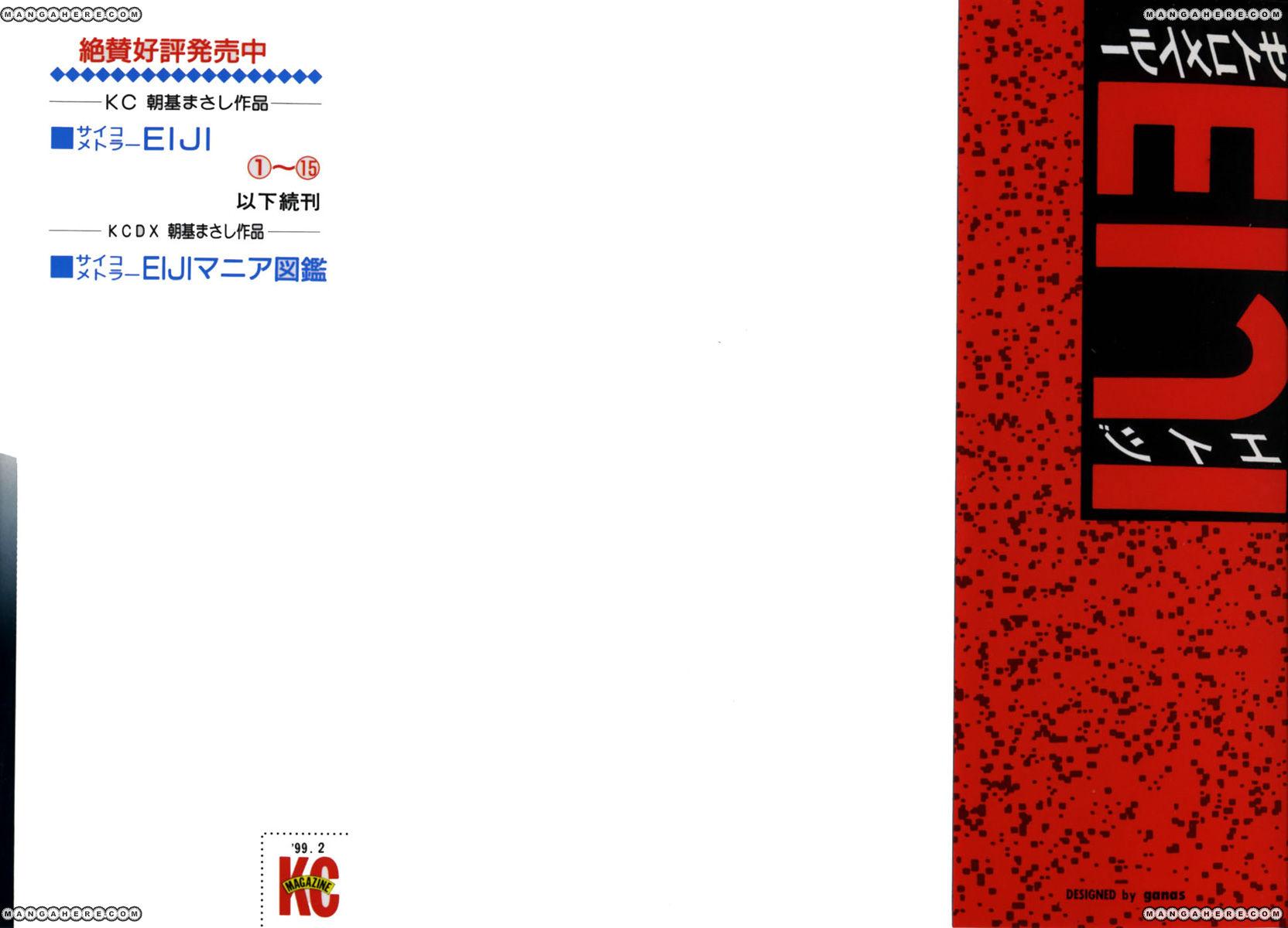 Psychometrer Eiji 113 Page 2