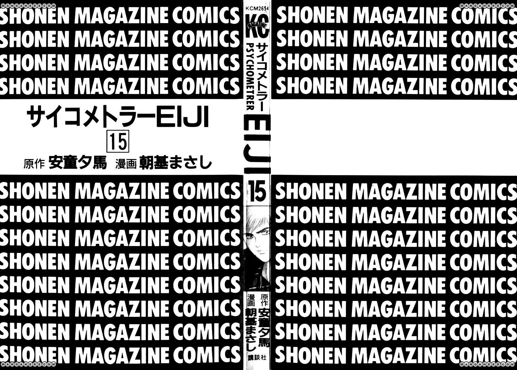 Psychometrer Eiji 113 Page 3