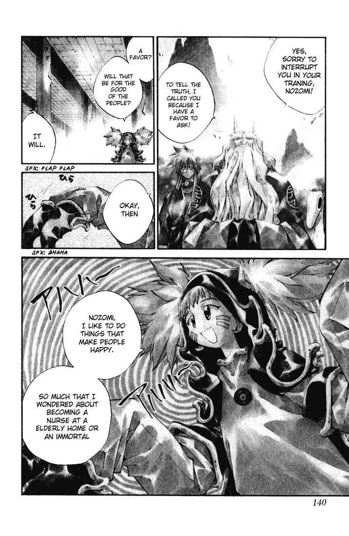 Dramatic Irony 4 Page 2
