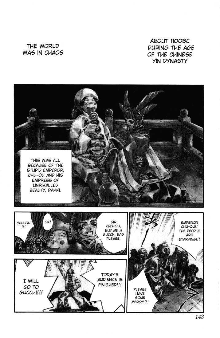 Dramatic Irony 4 Page 4