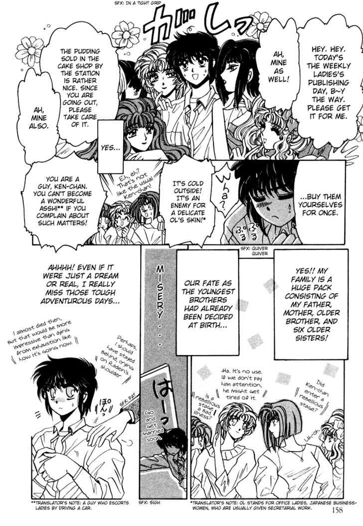 Derayd 6 Page 3