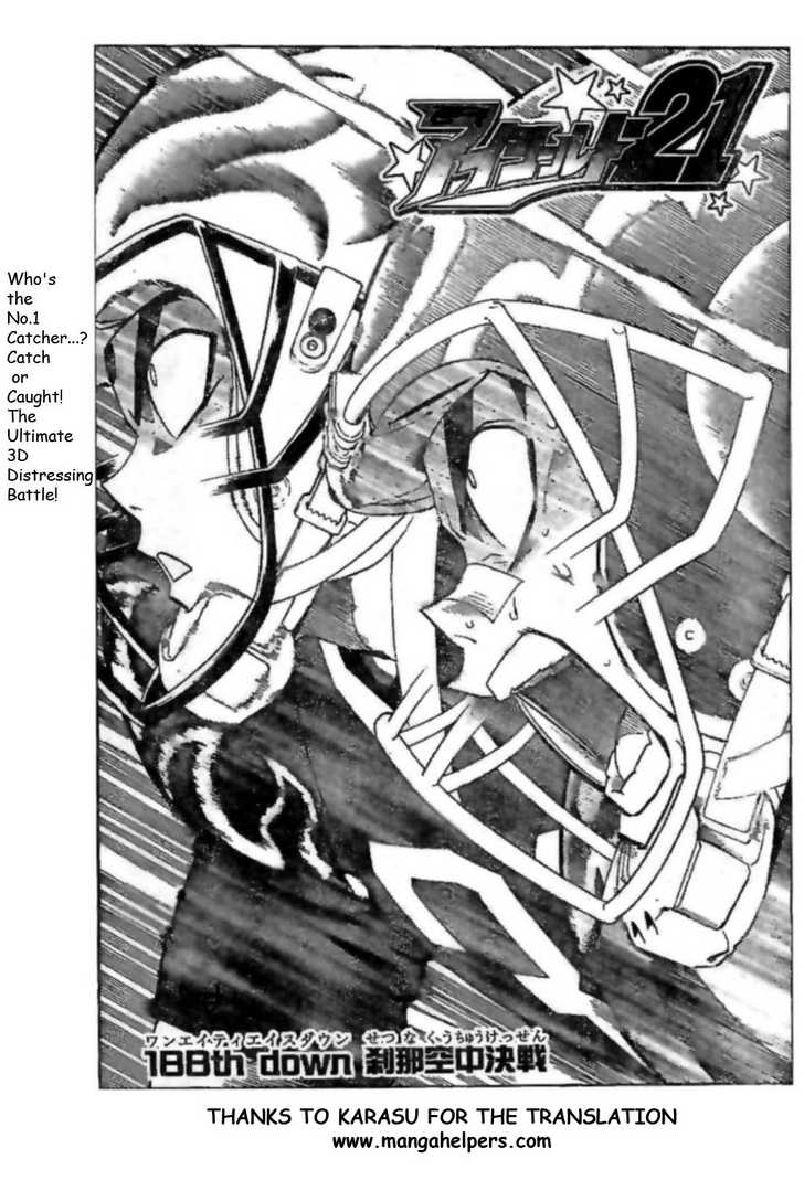 Eyeshield 21 188 Page 1