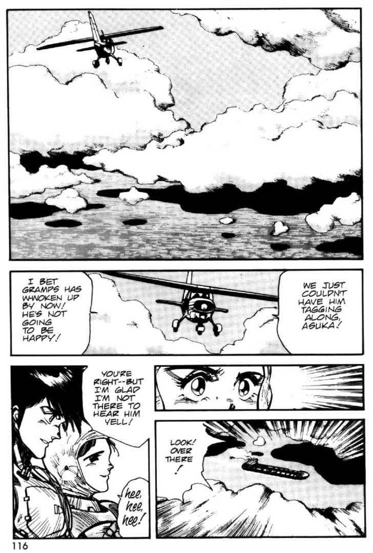 Juuki Kouhei Xenon 28 Page 2
