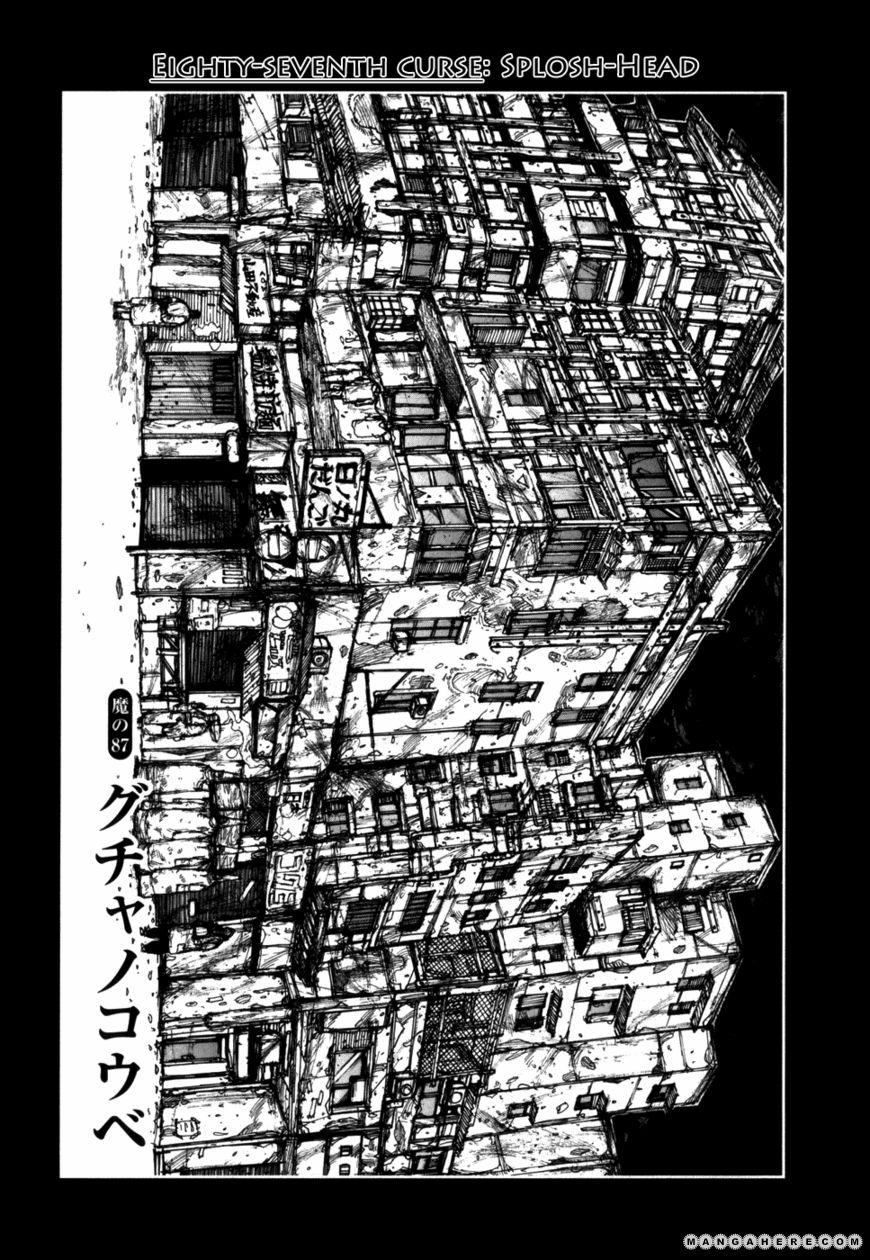 Dorohedoro 87 Page 2