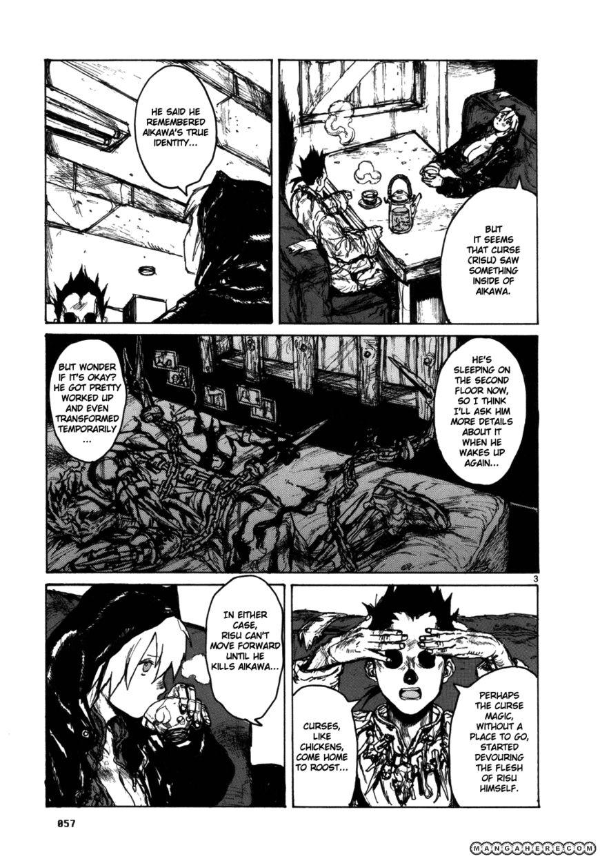 Dorohedoro 96 Page 3