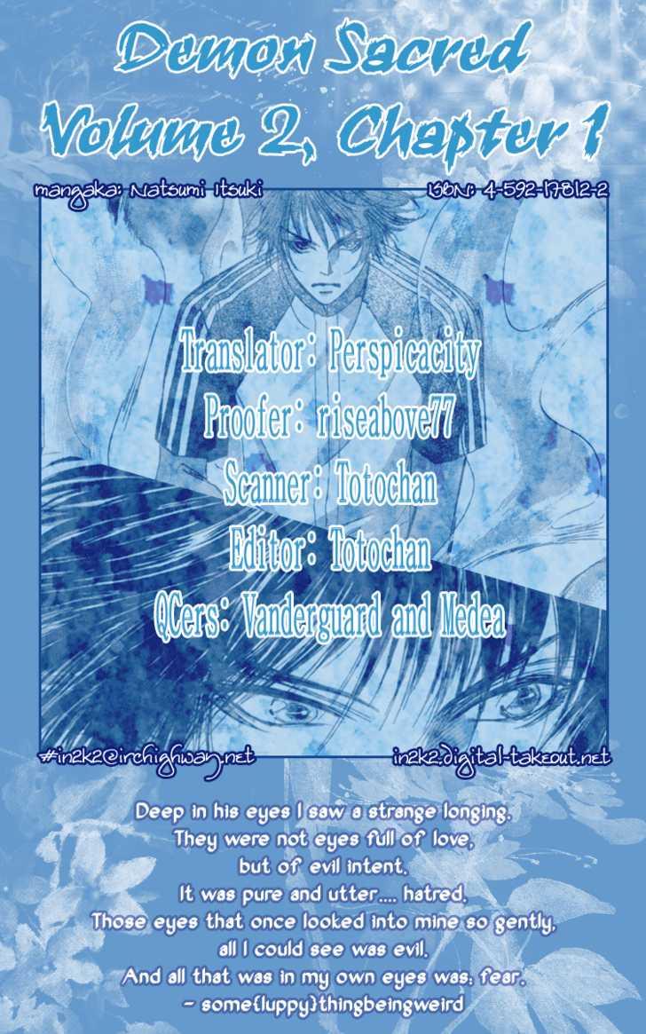 Demon Sacred 5 Page 1