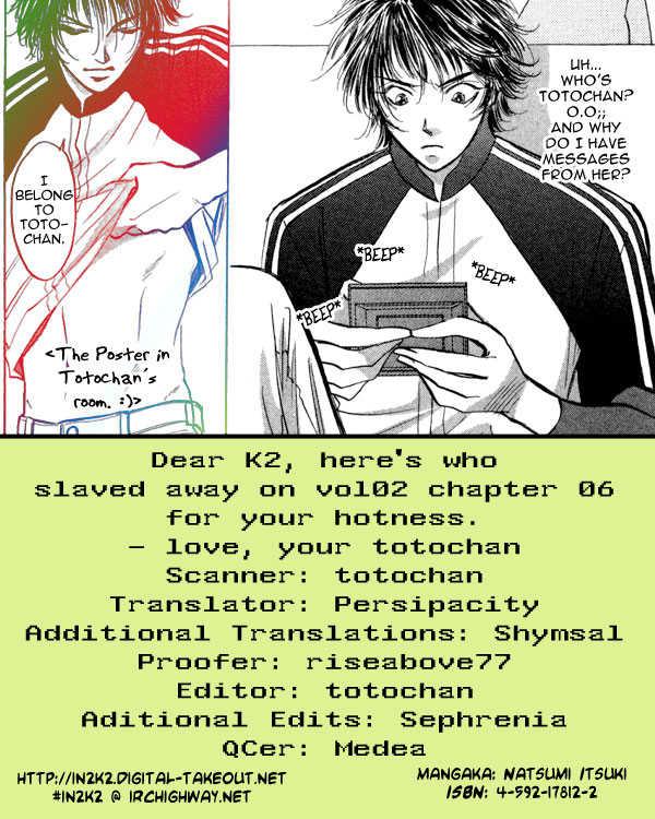 Demon Sacred 6 Page 2