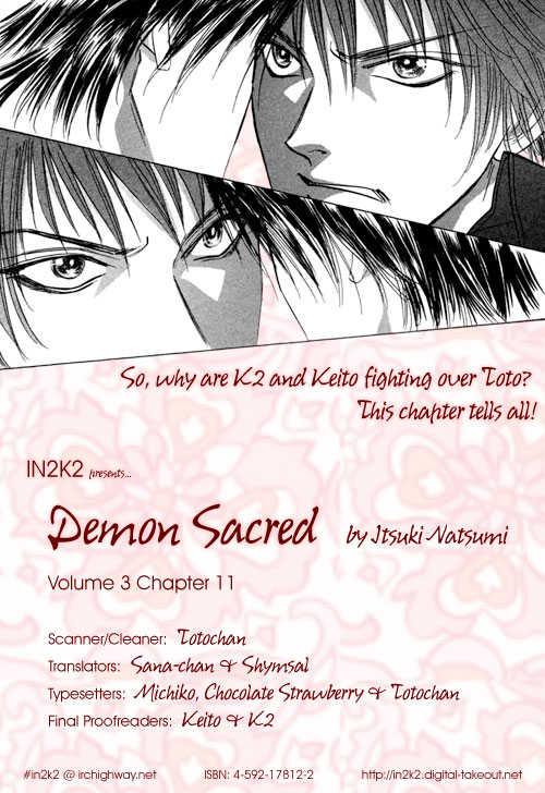 Demon Sacred 11 Page 2