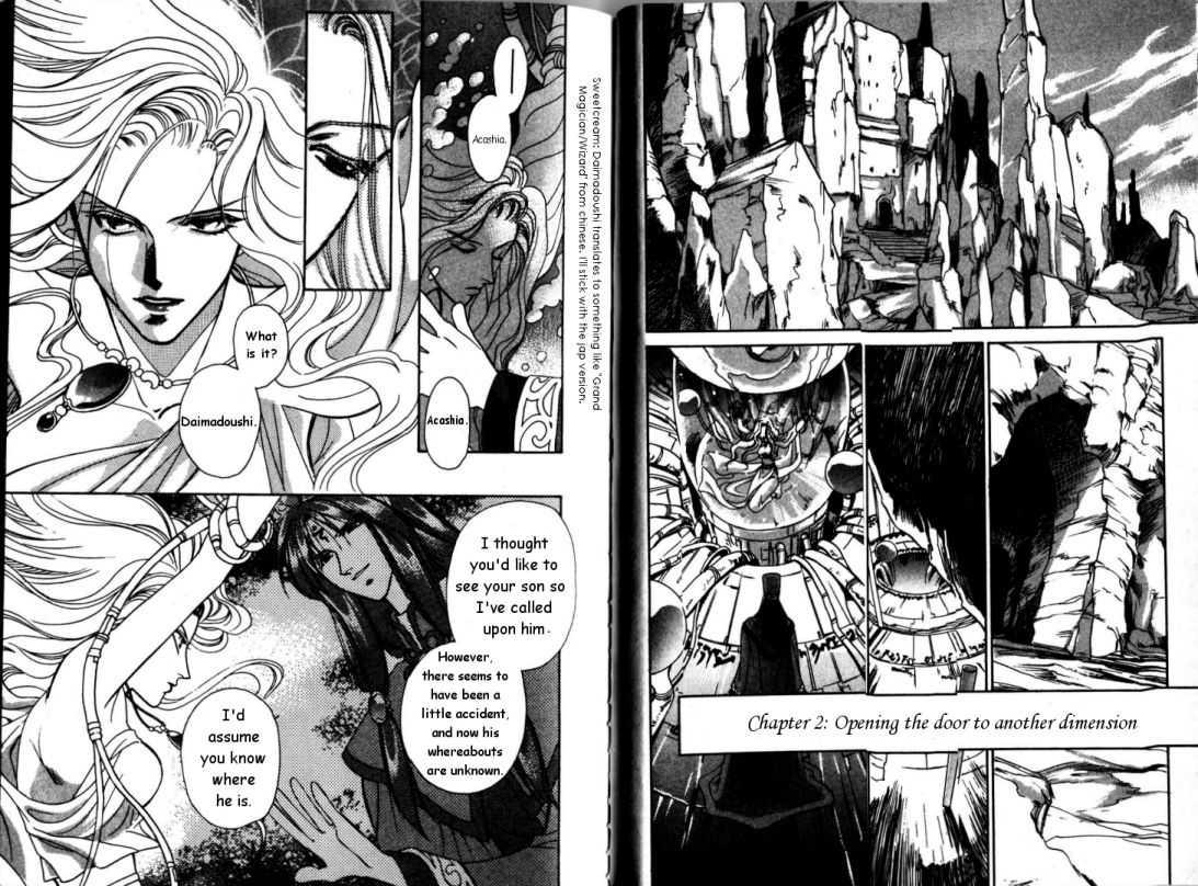 Cutlass 2 Page 2