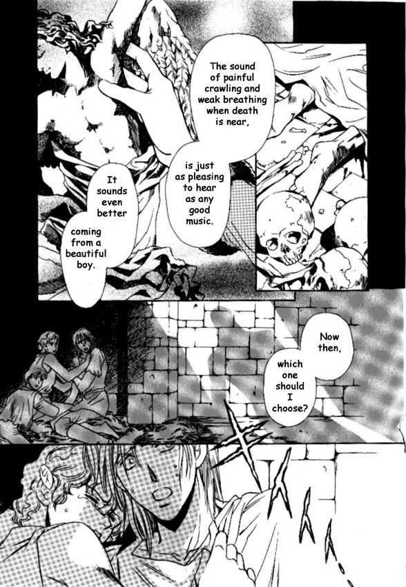 Cutlass 9 Page 3
