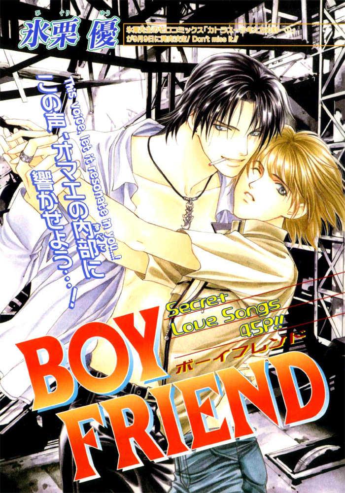 BoyFriend 0 Page 2