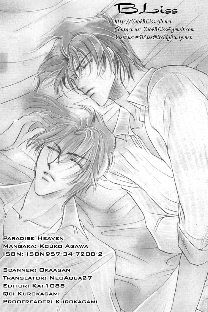 Paradise Heaven! 5.1 Page 1