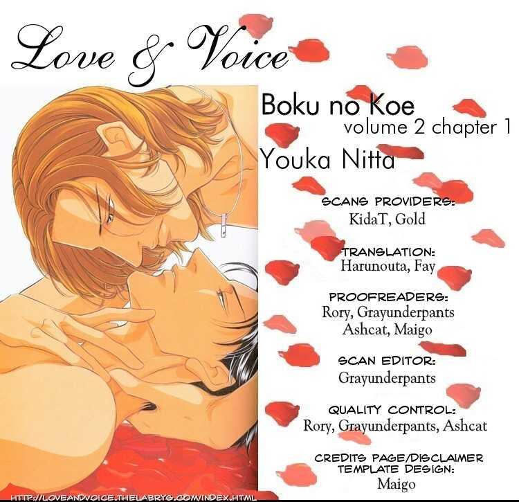 Boku no Koe 6 Page 2