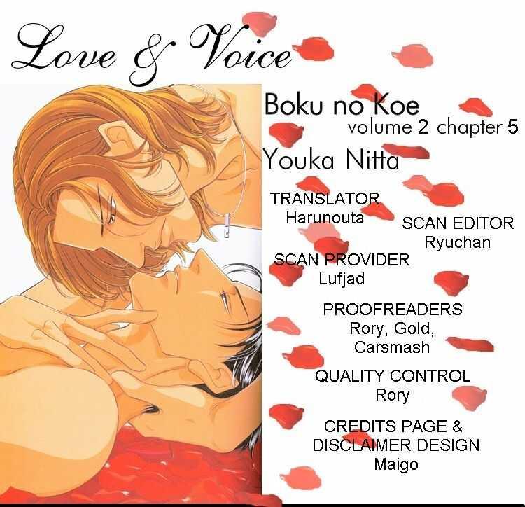 Boku no Koe 10 Page 2