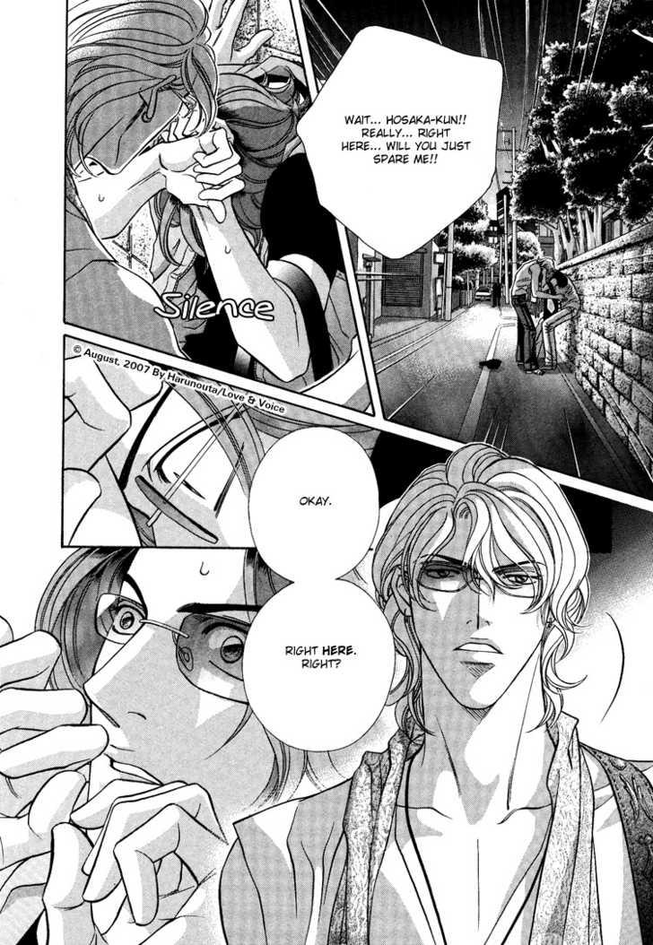 Boku no Koe 10 Page 4