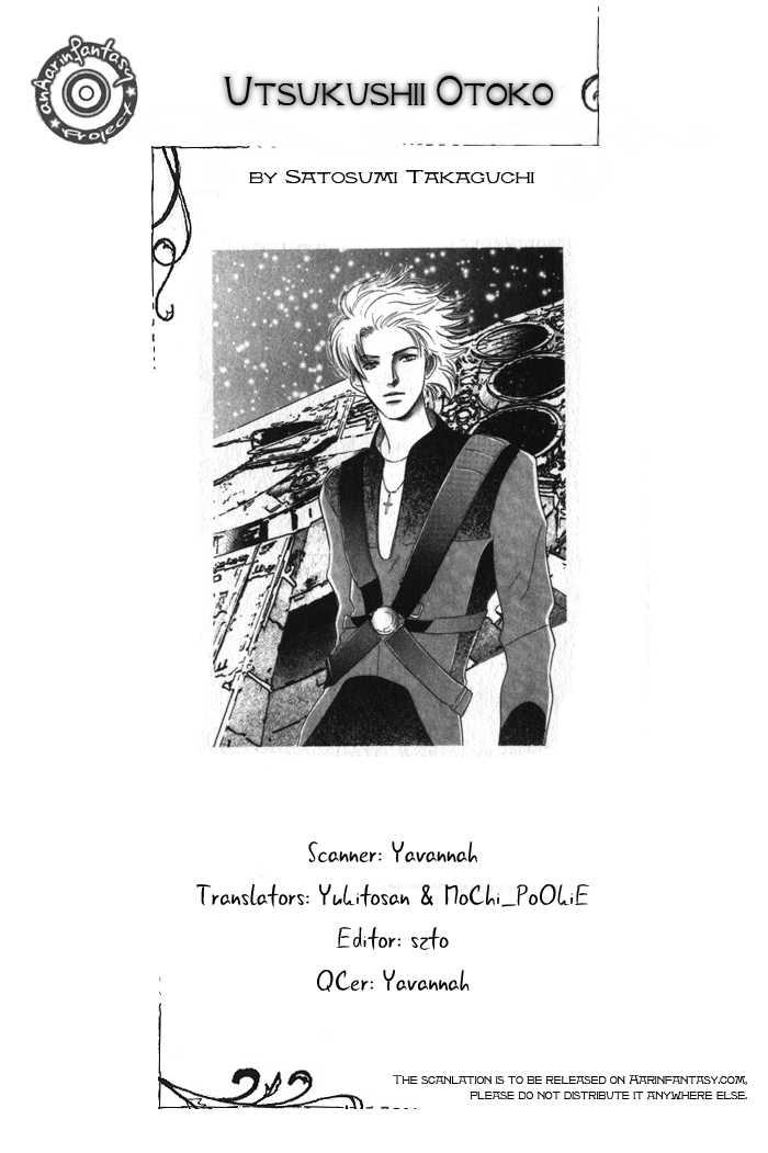 Utsukushii Otoko 1.1 Page 2