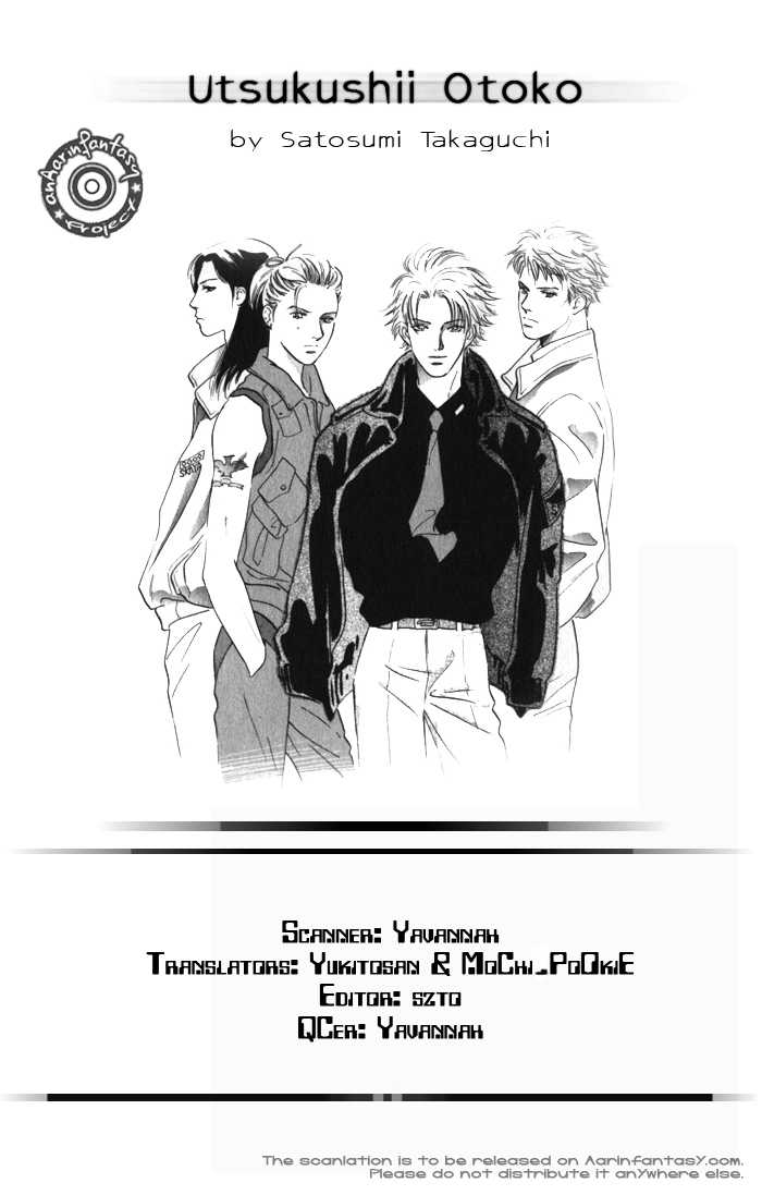 Utsukushii Otoko 2.1 Page 2