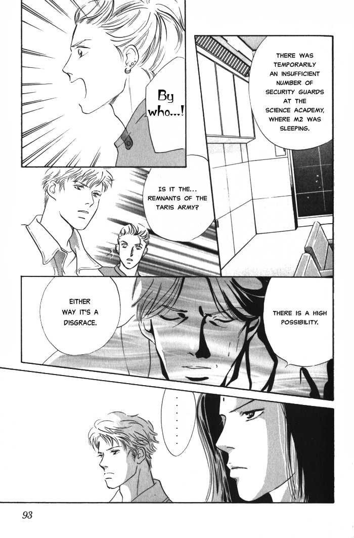 Utsukushii Otoko 2.2 Page 4