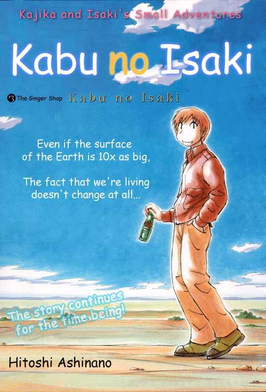 Kabu no Isaki 3 Page 1
