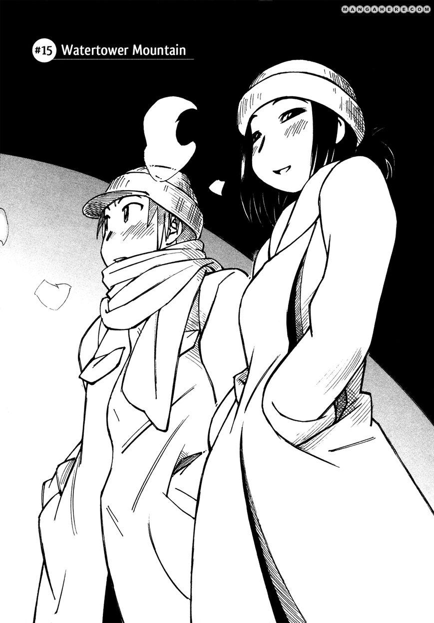 Kabu no Isaki 15 Page 1