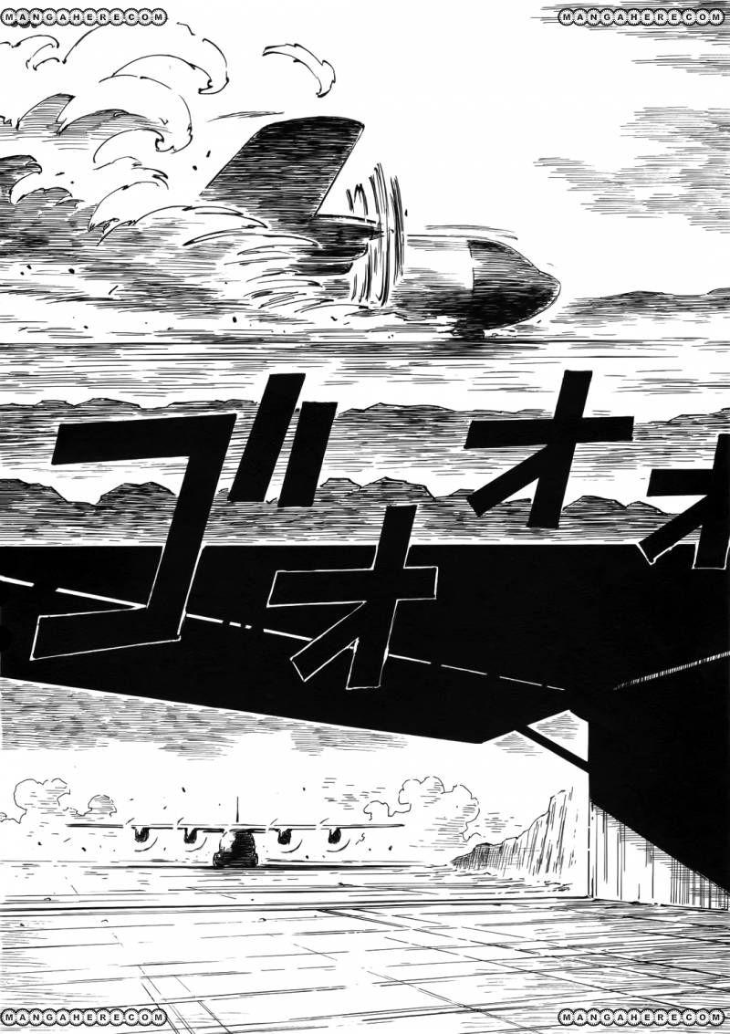 Kabu no Isaki 32 Page 2