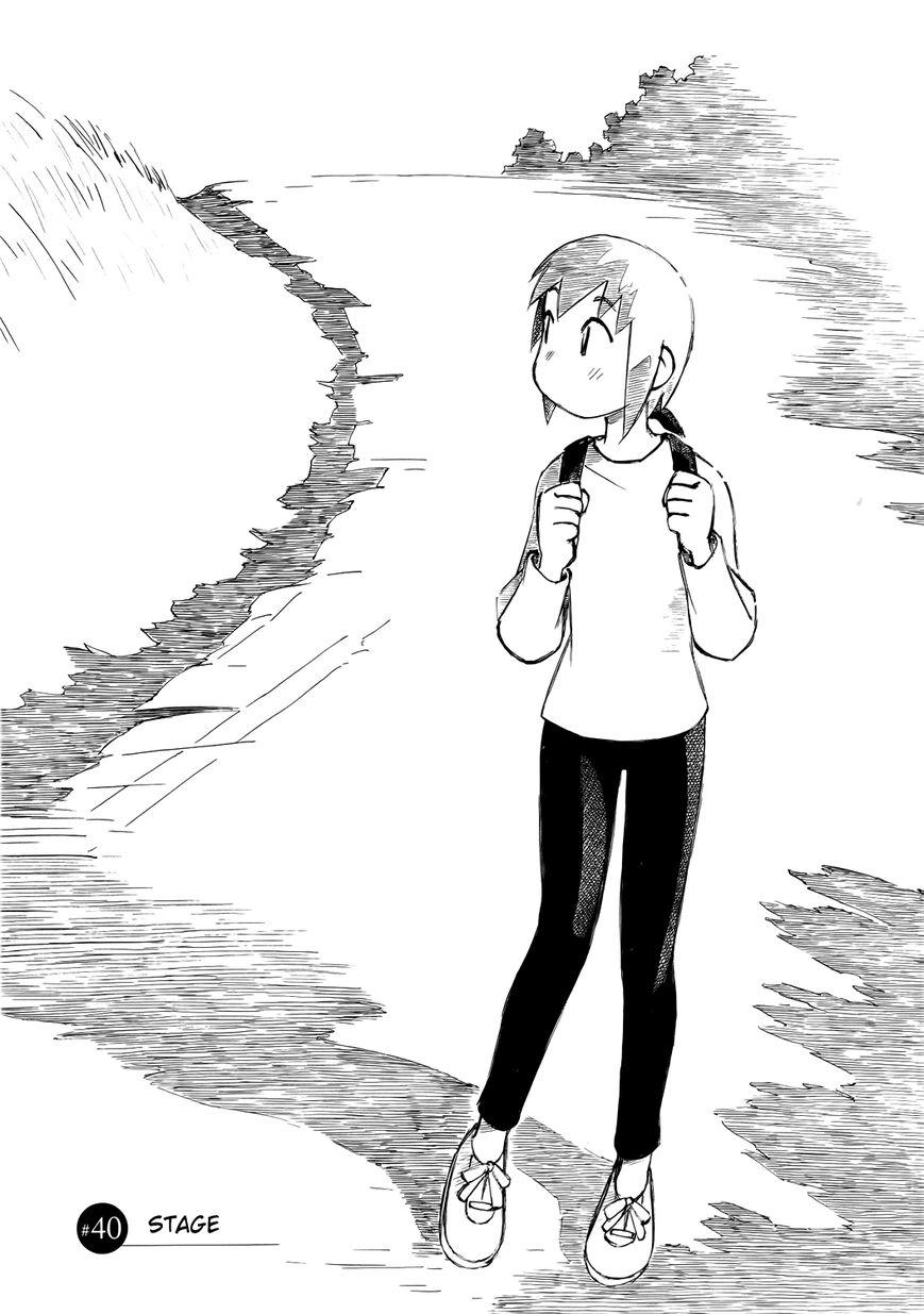 Kabu no Isaki 40 Page 1