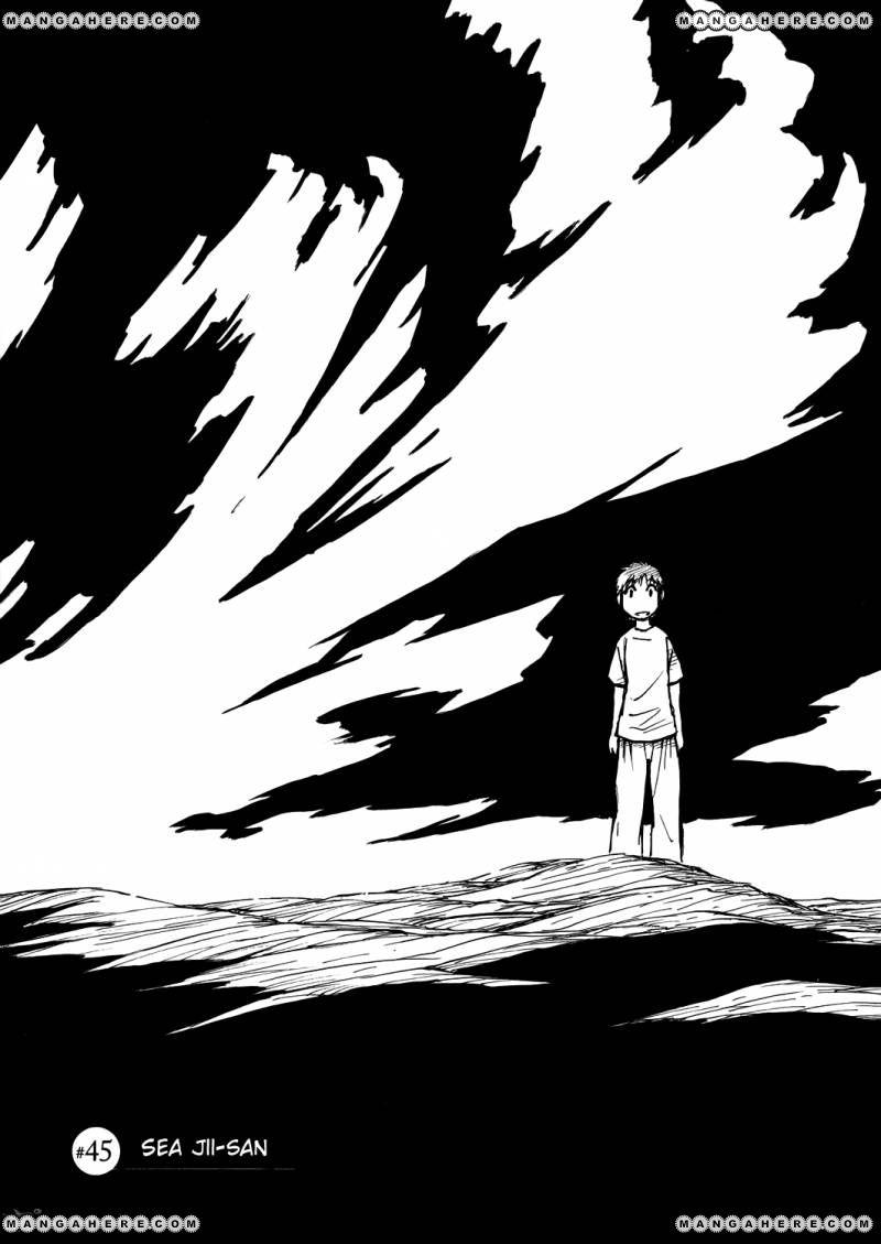 Kabu no Isaki 45 Page 1