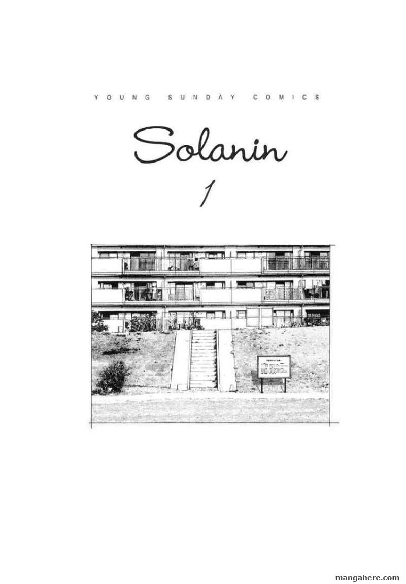 Solanin 1 Page 1