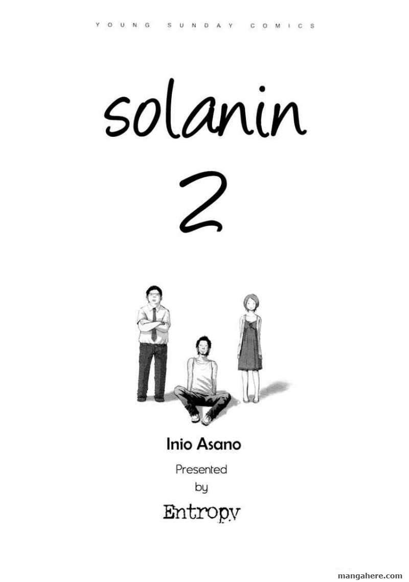 Solanin 15 Page 1