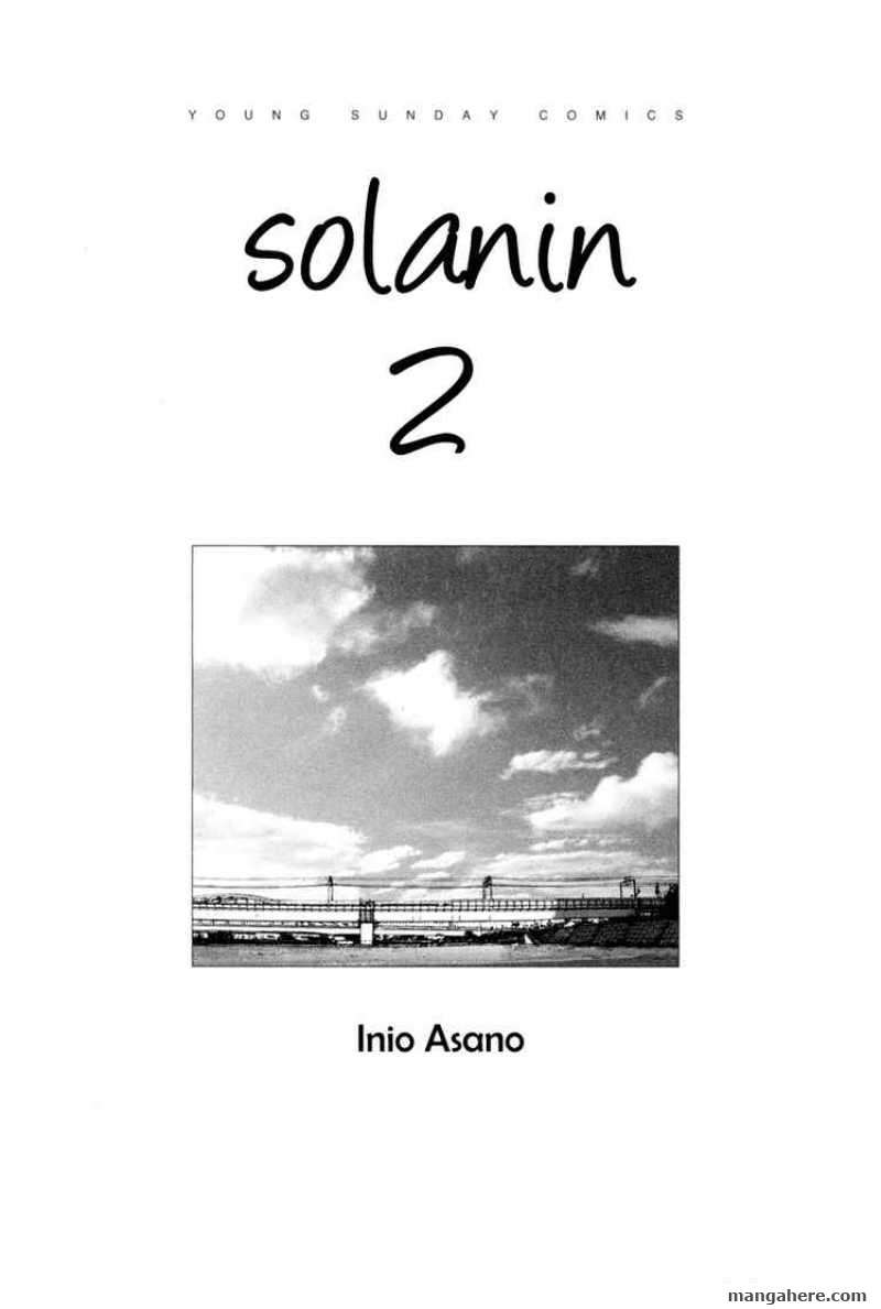 Solanin 15 Page 2