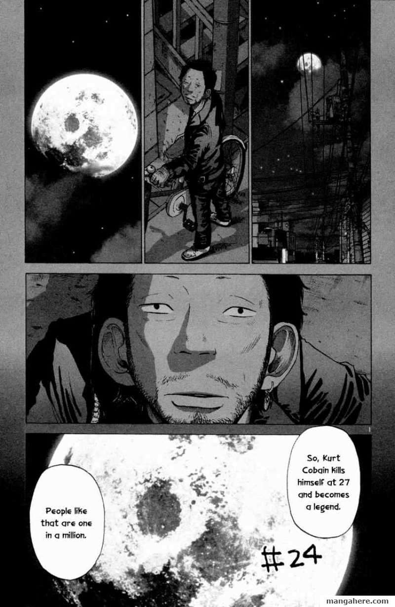 Solanin 24 Page 1