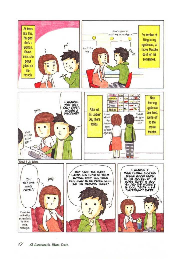 Honey & Honey 2 Page 3
