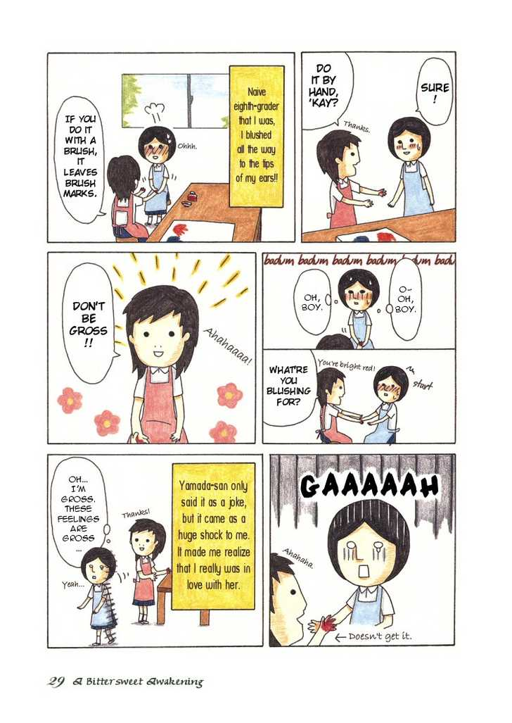 Honey & Honey 4 Page 3