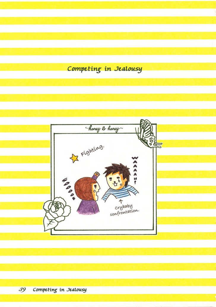 Honey & Honey 6 Page 1