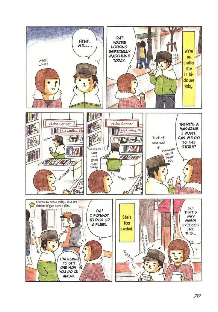 Honey & Honey 11 Page 2