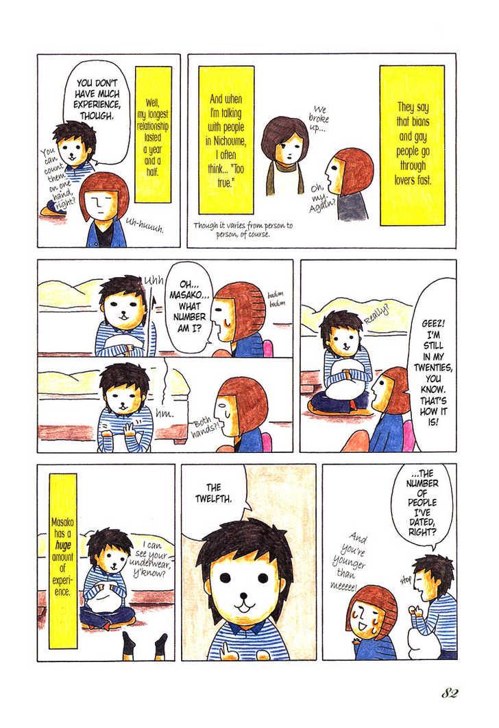 Honey & Honey 13 Page 2