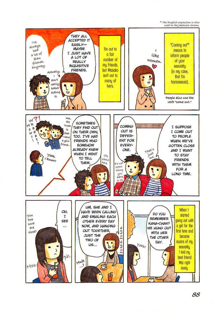 Honey & Honey 14 Page 2