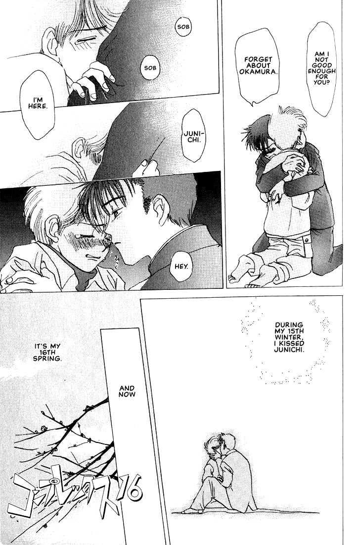 Complex [Yaoi] 4 Page 1