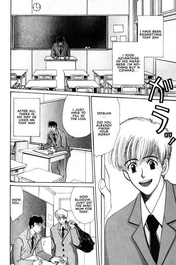 Complex [Yaoi] 4 Page 2