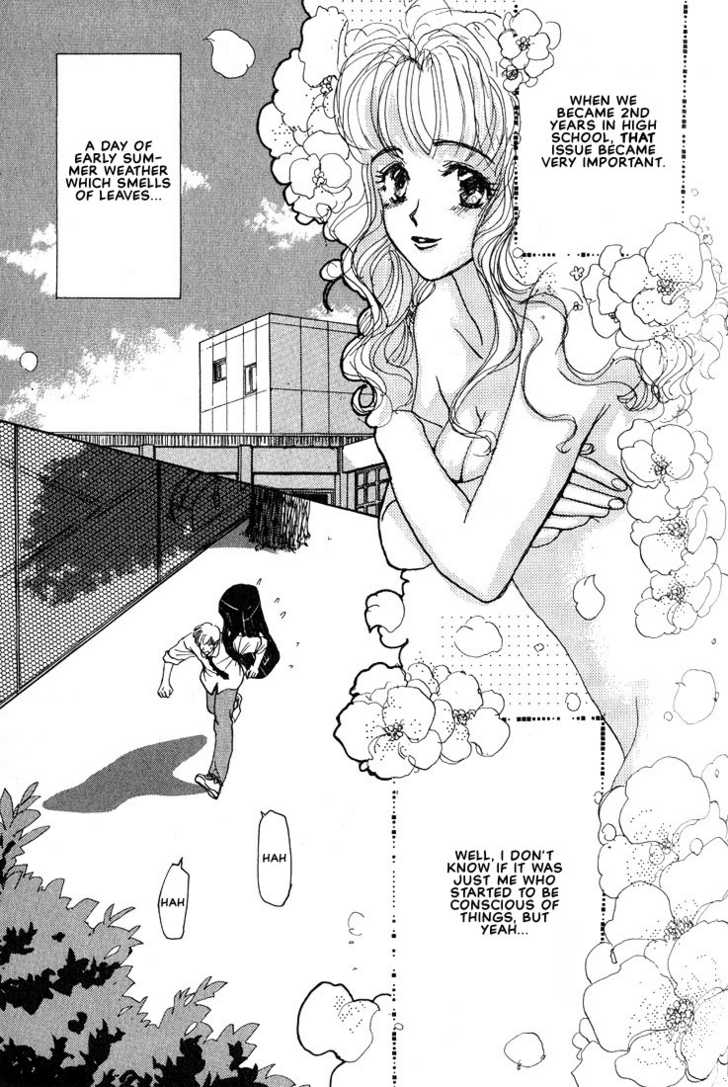 Complex [Yaoi] 5 Page 3