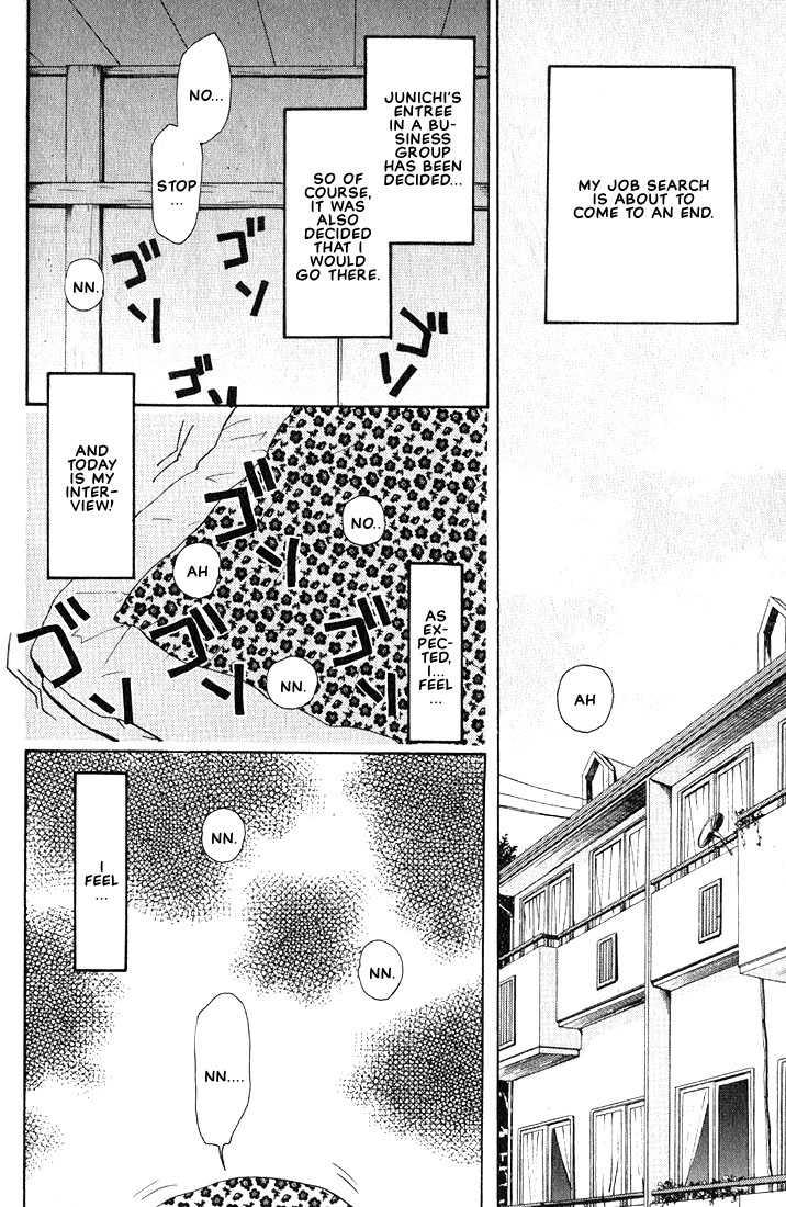 Complex [Yaoi] 2 Page 2