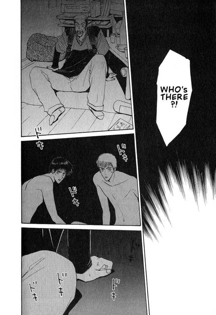Complex [Yaoi] 3 Page 2