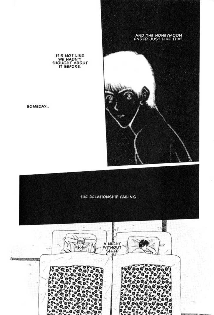 Complex [Yaoi] 3 Page 4