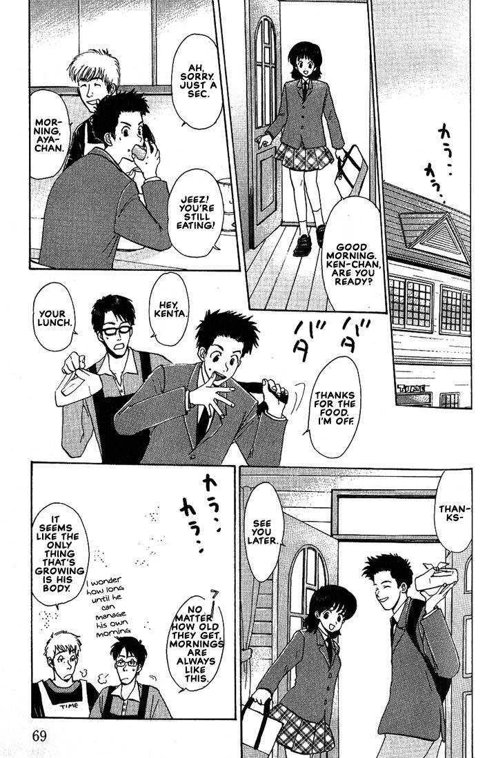 Complex [Yaoi] 3 Page 3