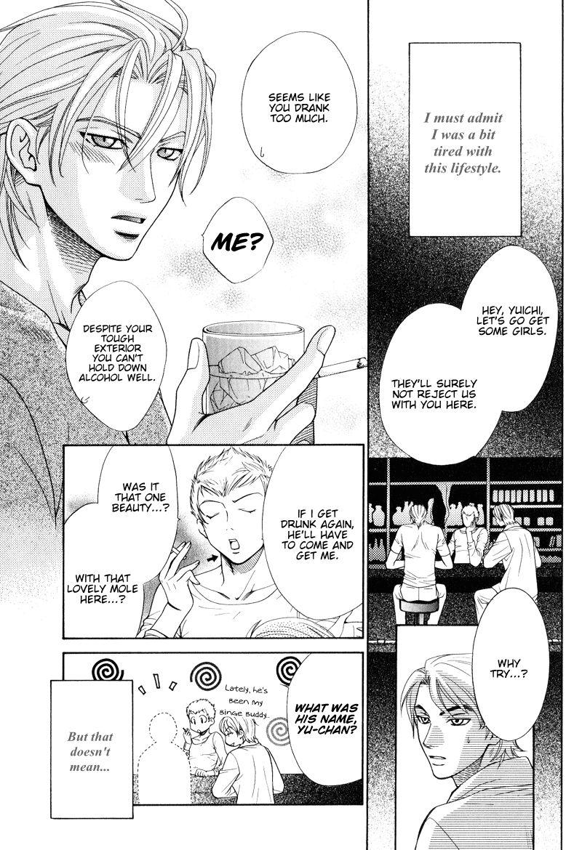 Koishiteru!? 4 Page 2