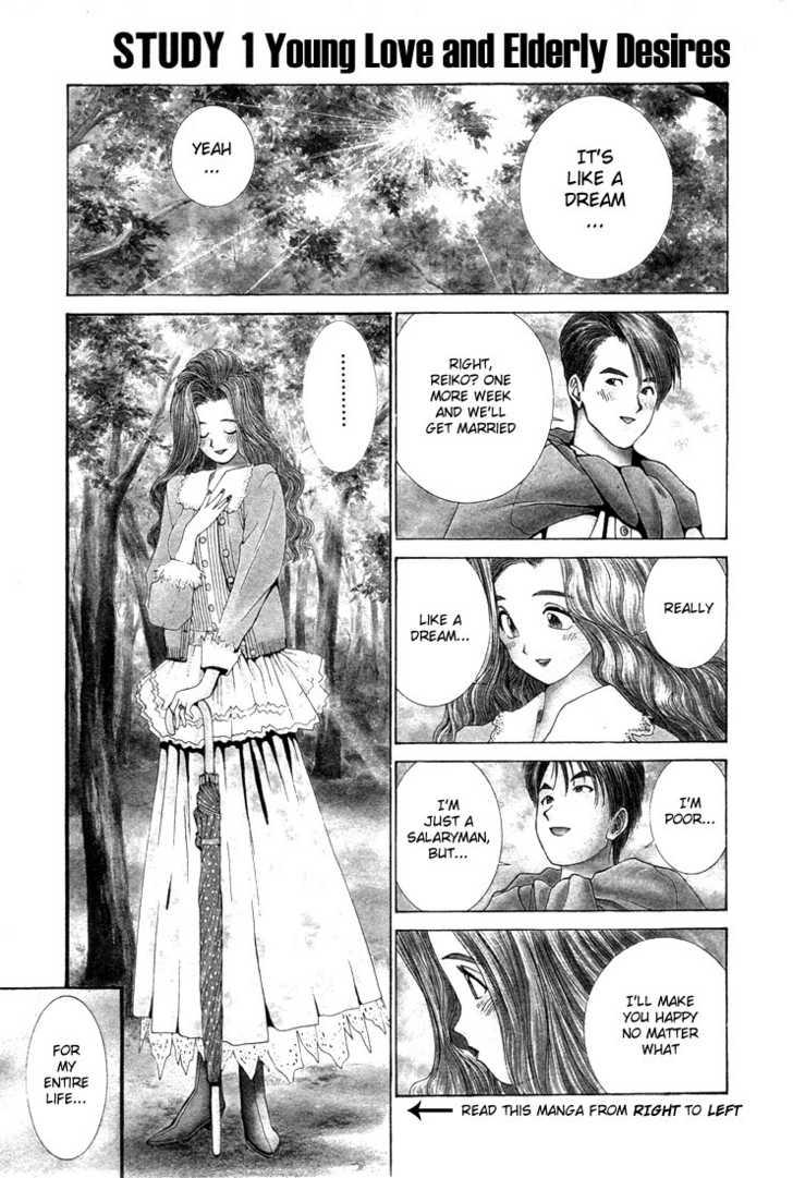 Golden Boy 5 Page 1
