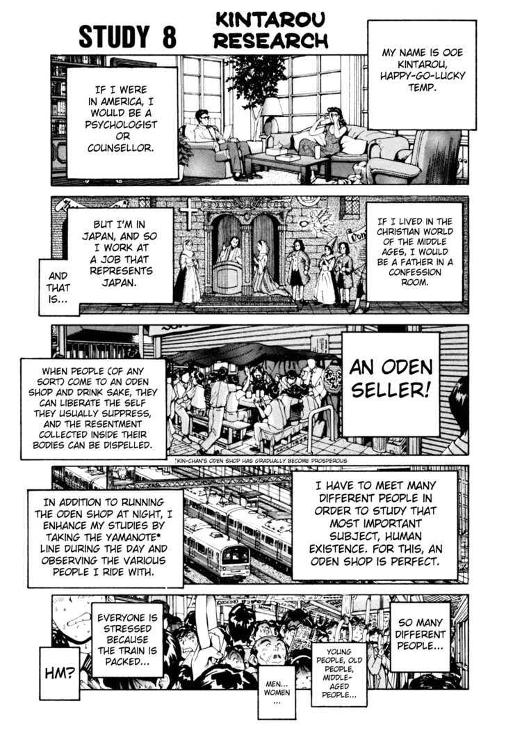 Golden Boy 3 Page 2