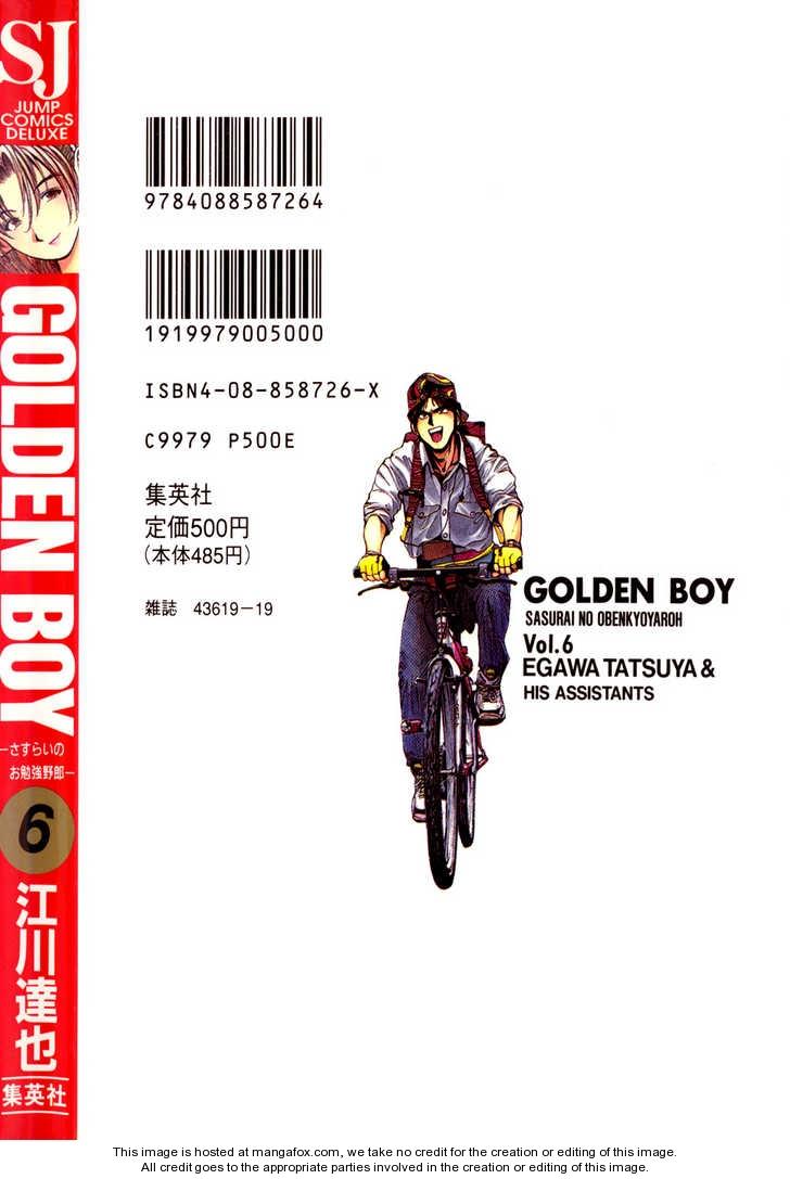 Golden Boy 1 Page 2