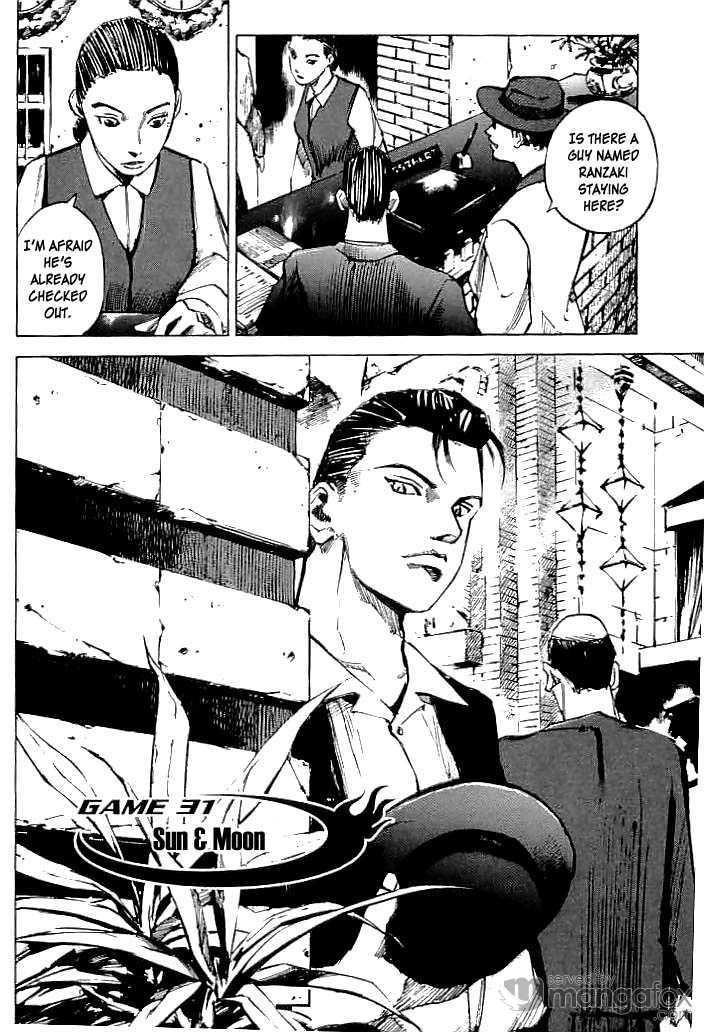Tetsuwan Girl 31 Page 2