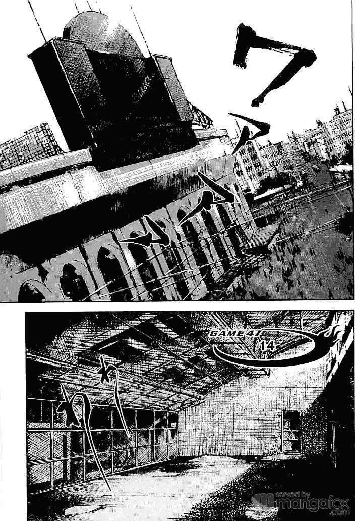 Tetsuwan Girl 47 Page 1